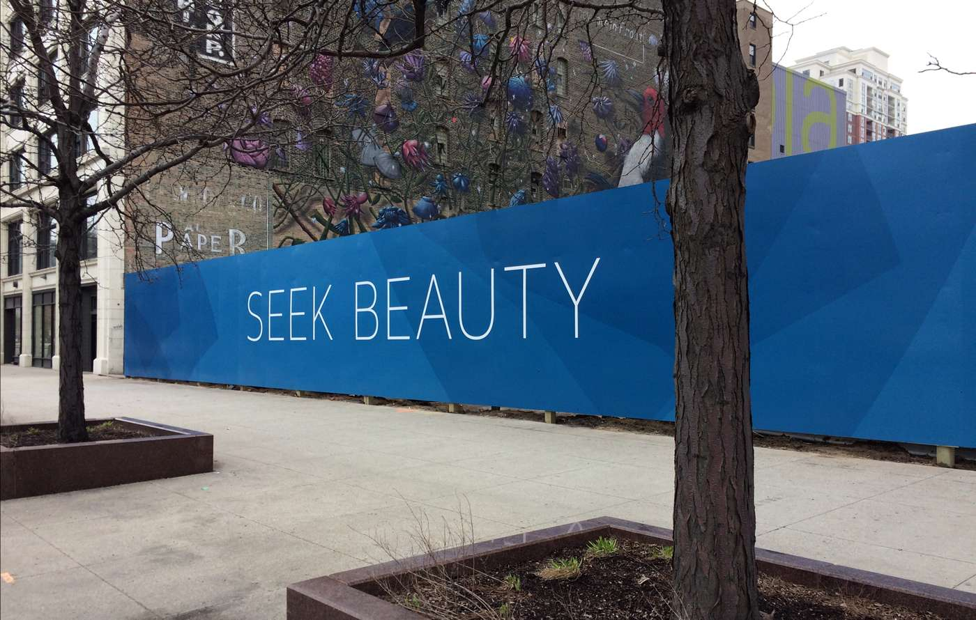 Outdoor advertising barricade with Seek Beauty 1000M teaser campaign